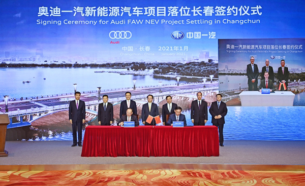 Audi FAW NEV Projects Settles in Changchun